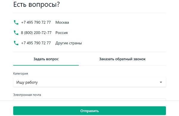 lichnyj-kabinet-superdzhob-instruktsiya-po-registratsii-vozmozhnosti-akkaunta-5.jpg