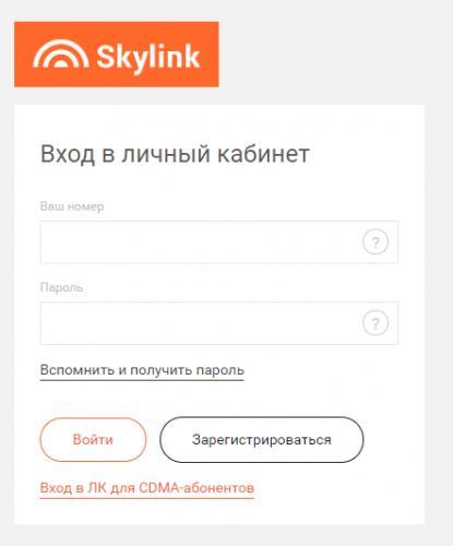 skyling-lickab3-442x532.jpg