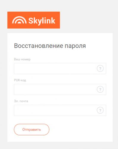 skyling-lickab7-448x563.jpg