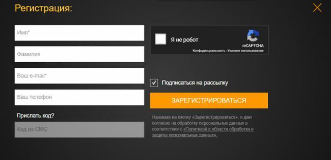 1579742849_petrovich-registraciya.png