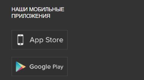 1579743388_petrovich-mobilnoe-prilozhenie.png