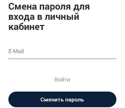 lichnyj-kabinet-partnera-na-sajte-ofd-registratsiya-akkaunta-preimushhestva-sajta-2.jpg
