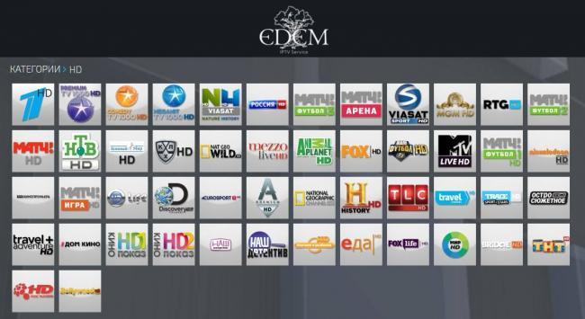 edem.tv_.jpg