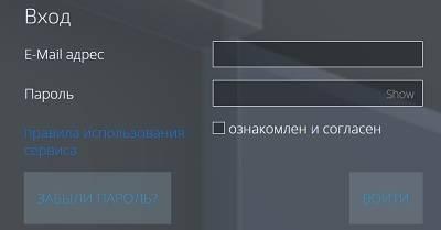 lichnyj-kabinet-edem-tv-registratsiya-avtorizatsiya-i-ispolzovanie-servisa-1.jpg