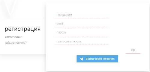lichnyj-kabinet-edem-tv-registratsiya-avtorizatsiya-i-ispolzovanie-servisa-2.jpg