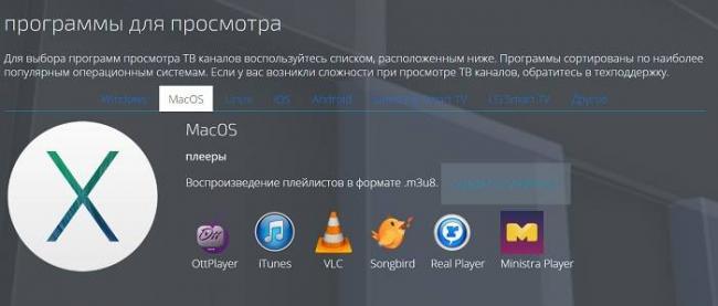 lichnyj-kabinet-edem-tv-registratsiya-avtorizatsiya-i-ispolzovanie-servisa-5.jpg