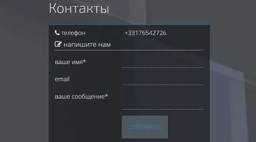 lichnyj-kabinet-edem-tv-registratsiya-avtorizatsiya-i-ispolzovanie-servisa-6.jpg