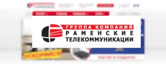 lichnyj-kabinet-ramnet-pravila-registratsii-vozmozhnosti-akkaunta.jpg