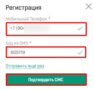 c-users-user-desktop-img-2018-09-05-13-43-521-p.png