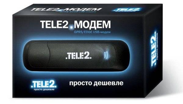 sposoby-raspoznavaniya-sobstvennogo-nomera-tele2-v-dejstvuyushchem-modeme.jpg