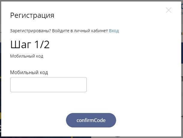 ccloan-step1.jpg