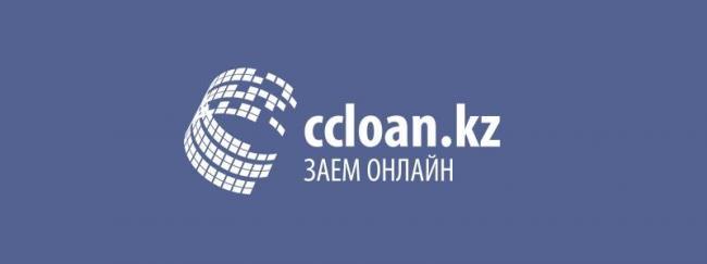 ccloan-kz-sv.jpg