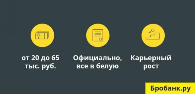 weboffice-tinkoff-bank-3.jpg