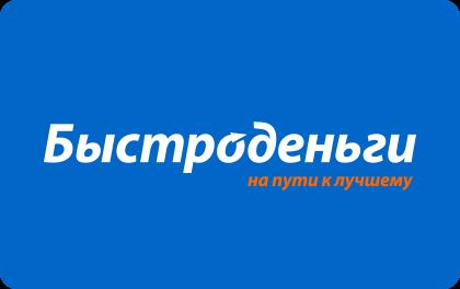 zaym_bistrodengi.png