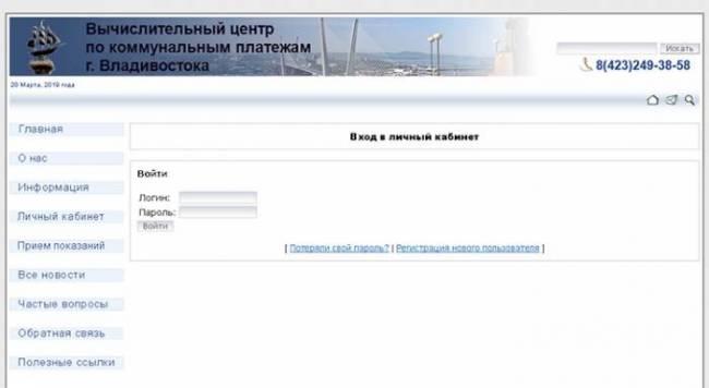 vlad-vc-ru_2.jpg