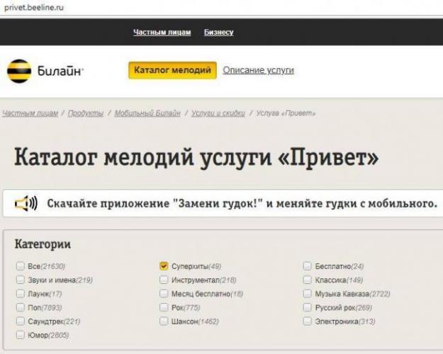 Screenshot_1-5-1.jpg