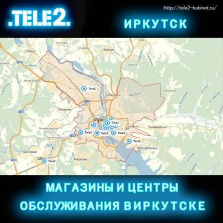 Иркутск.jpg