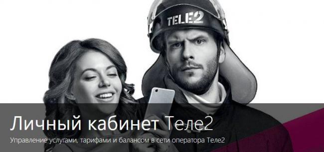 tele2-lichnyj-kabinet-tele2-zakaz-detalizacii-zvonkov-raspechatka-zvonkov-i-upravlenie-uslugami.jpg