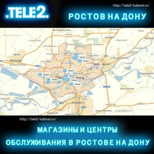 Ростов-на-Дону.jpg