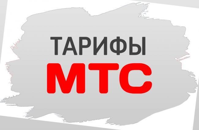 mobile_lk_tarifi_banner.png