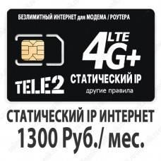 tele2-1300-bz-stati-228x228.jpg