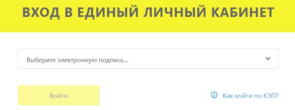 chestnyj-znak4.png