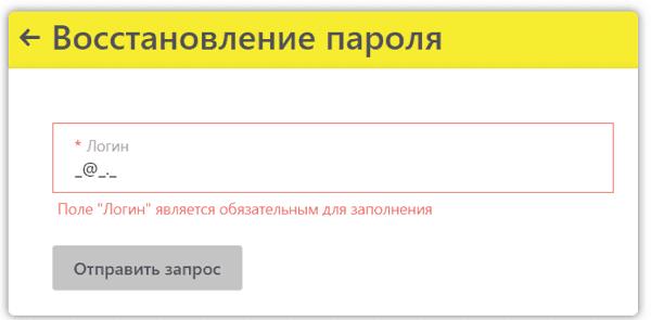 chestnyj-znak2.png