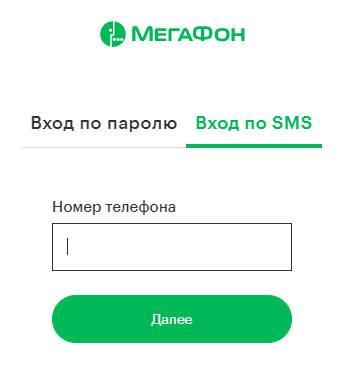megafon-moskva3.jpg