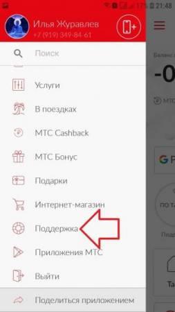Screenshot_20190511-214857_-min.jpg