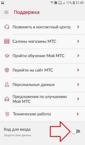 Screenshot_20190511-214904_-min.jpg