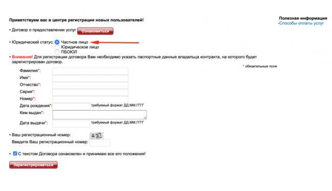 domashnij-internet-i-tv-mts-2.png
