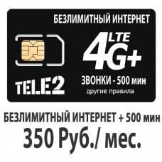 tele2-350-bz-500-228x228.jpg