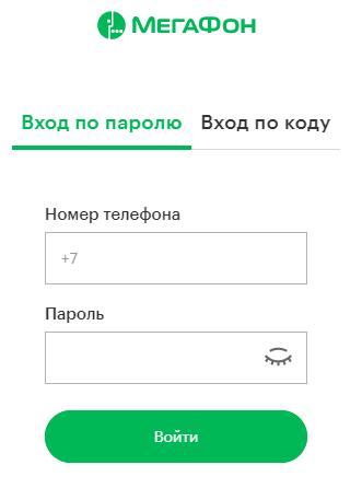 site-megafon-ru-6.png