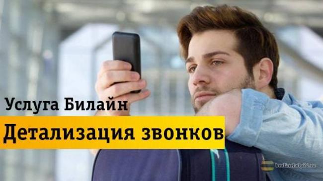 Paren-smotrit-na-mobilnyj.jpg