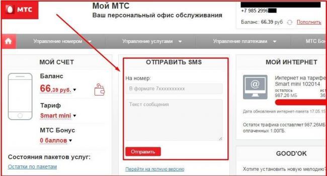 screenshot_1-26.jpg