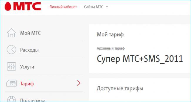 Moj-tarif-MTS.png