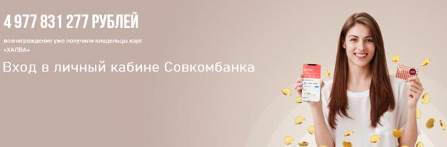 sovcom-main-1-1.png