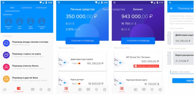 chatbank-app-1-2.png