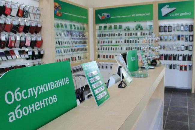 1420300161_megfon-rostov-na-donu.jpg