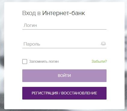 bankofkazan2.jpg