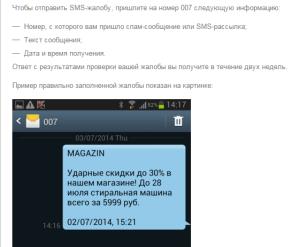 Spam-pod-kontrolem-300x247.png
