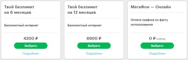 mg-irkutsk-1.png