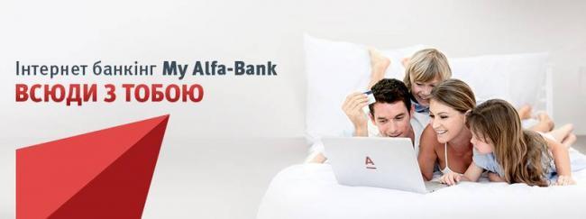 Alfa-Mobile-4.jpg