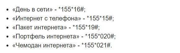 dlya-raznux-tarifiv.jpg