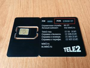 Как-узнать-PUK-код-на-Теле2-300x225.png