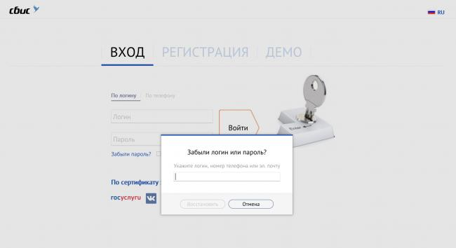 snimok-ekrana-2019-11-21-v-13.59.35.png