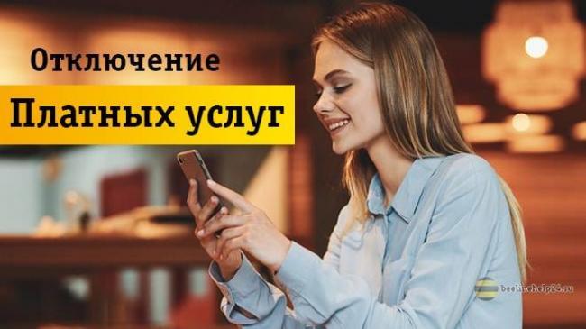 Devushka-s-telefonom-nochyu.jpg