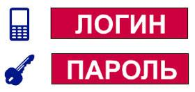 vkhod-v-lichnyy-kabinet-pochta-bank.jpg