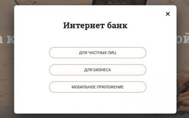 bankorange5.jpg