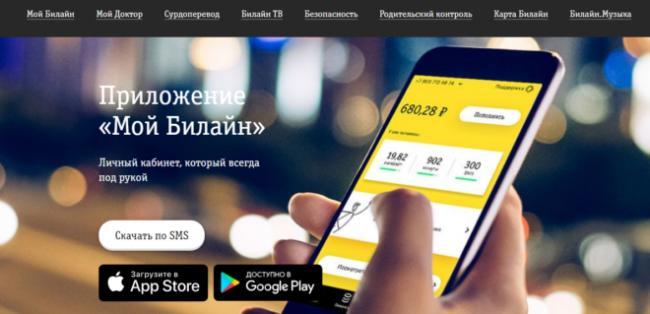 ZHeltyj-ekran-mobilnogo-660x319.png